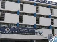 Visvesvaraya Industrial y Museo Tecnológico