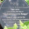 Bugle Rock Dr. D.V.Gundappa Statue Plaque - Bangalore