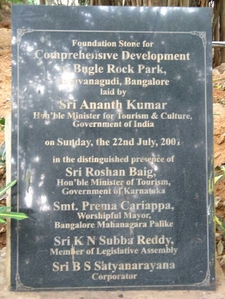 Bugle Rock Park Foundation Stone - Bangalore