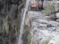 Inca Trail, Maragua Crater