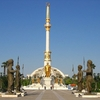 Independence And Peace Monument - Turkmenistan