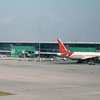 Indira Gandhi International Airport - New Delhi - India