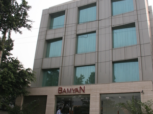 Bamyan The Boutique Hotel