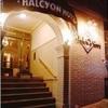 HALCYON CONDOS DE NEGOCIO