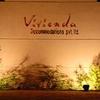 VIVIENDA HOTEL