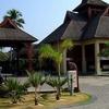 Radisson Plaza Resort and Spa Kumarakom