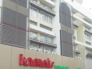 Kamats Hotel Siddharth