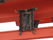 Inner Sign Of Itsukushima Torii