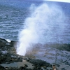 Insel Kauai Spouting Horn Blowhole
