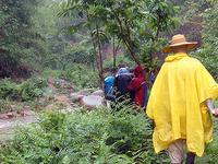Intanki National Park Trekking