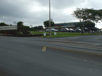 Intersection Of Old Haleakala Highway And Iolani Street In Pukal
