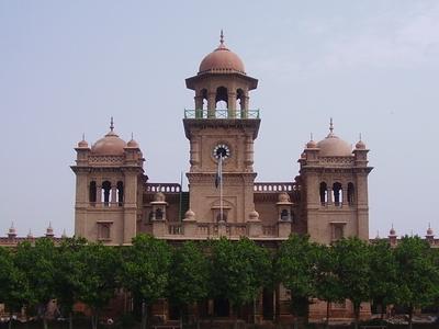 Islamia  College  Peshawar  University