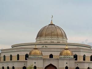 Centro Islámico de América