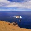 Easter Island Mini Cruise - Half Day