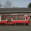 Issaquah Trolley