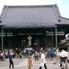 Isshin-ji
