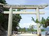 Itsukushima Land Torii
