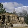 Iximche Temple - Chimaltenango Department - Guatemala