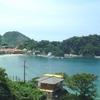 Izu Cote D Azur