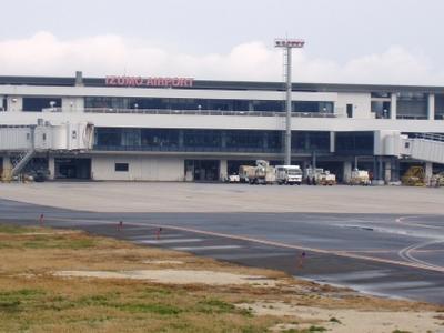 Izumo Airport