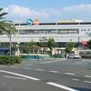 Ibaraki-shi Station