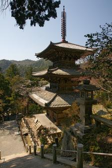 Ichijō Ji
