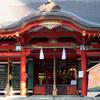 Santuario Ikuta