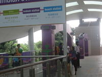 Imbiah Monorail Station
