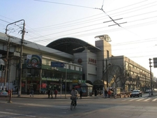 Baoshan Road Station