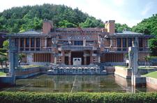 Meiji Mura