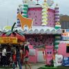 Indiana State Fair 1 5 0 Year