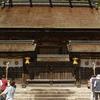 Kumano Hongu Finalizado