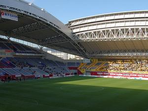 Estádio de Kobe