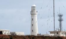 Inubosaki Lighthouse