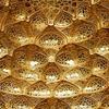 Golden Honeycomb Shaped Facade
