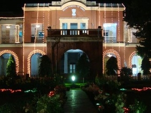 Indian School of Mines University