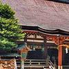 Isonokami Santuario