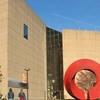 Indiana University Art Museum