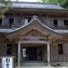 The Shōkokan