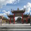 Yu Lung San Tien En Si (Jade Dragon Temple)