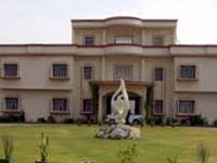 Jain Universidad
