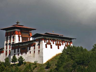 Jakar Dzong  Bhutan