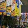 Jakarta Convention Center Street