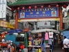 Jalan Petaling Street