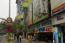 Jalan Tuanku Abdul Rahman Street View
