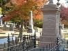 The Grave Of Sir James Douglas