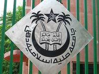 Jamia Millia Islamia