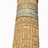 Jam Minartet Clear White Ghorid Empire