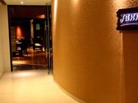 Hotel Kanha Shyam
