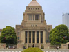 View Of National Diet Building In Chiyoda